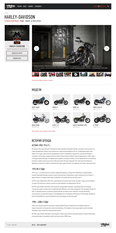bikenet_brand