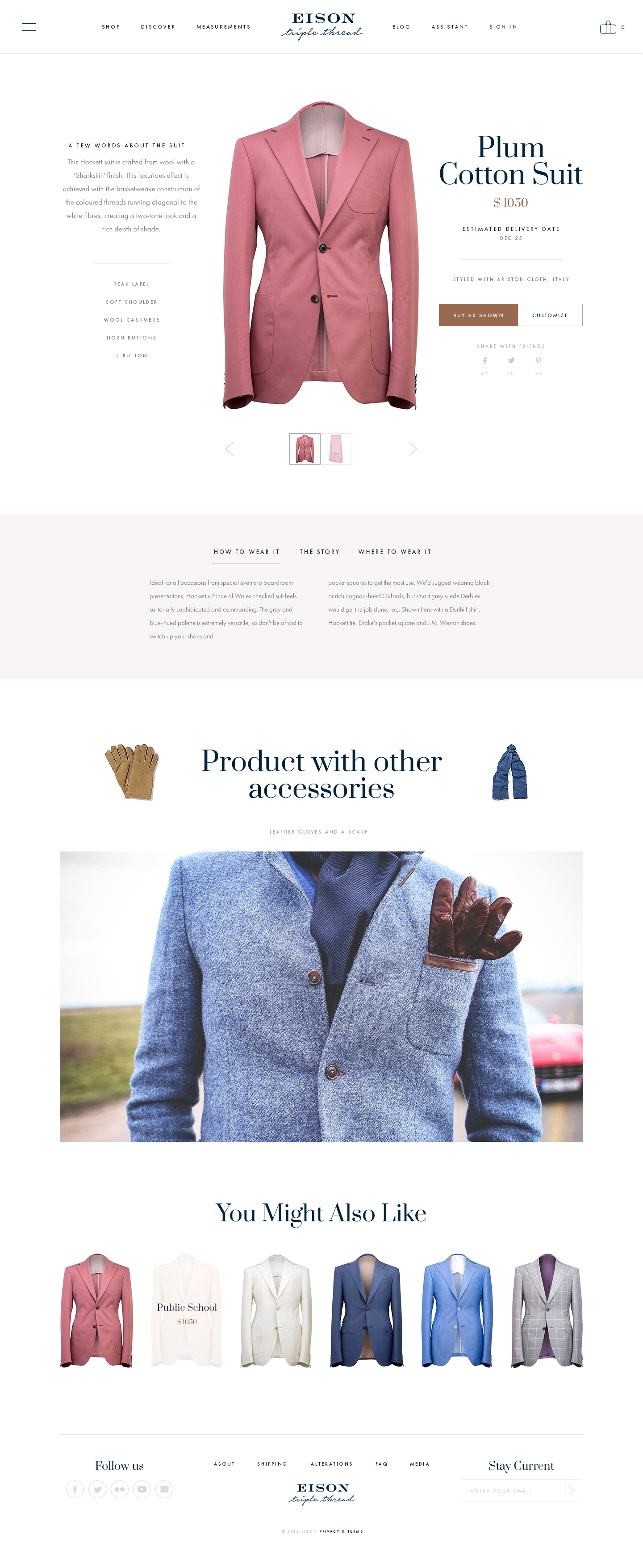 eison_product_page