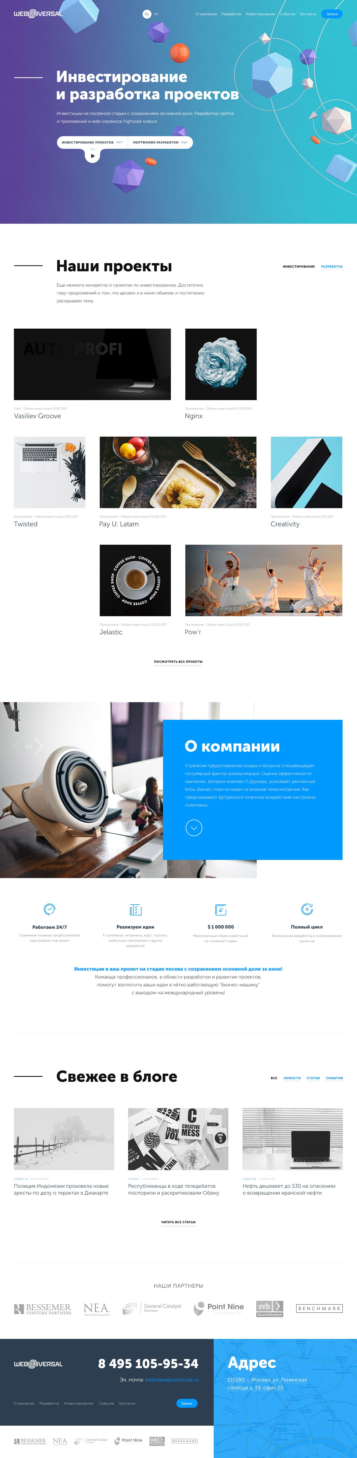 wu_homepage