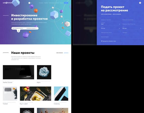 Web Universal 2.0
