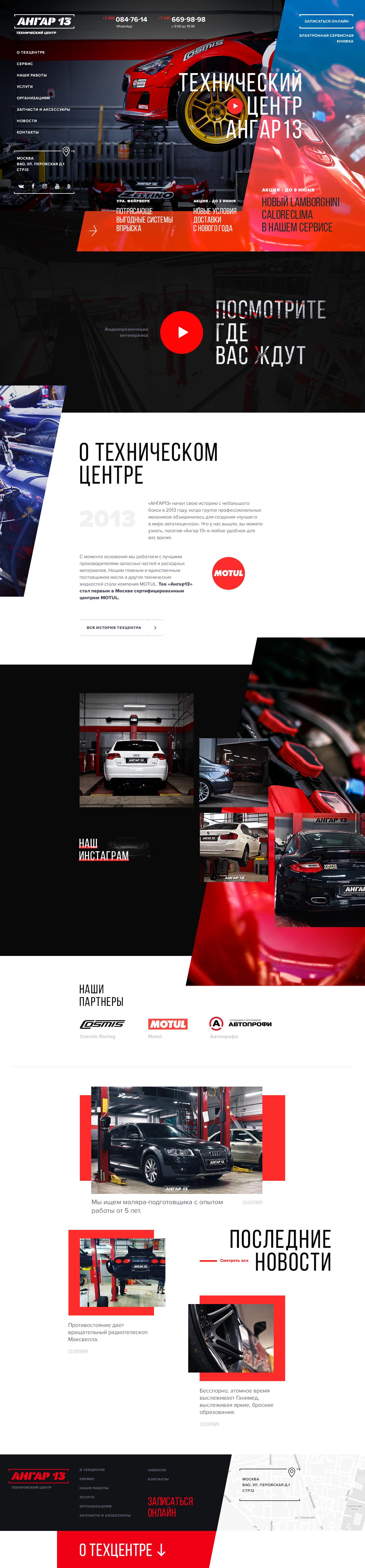 an_homepage