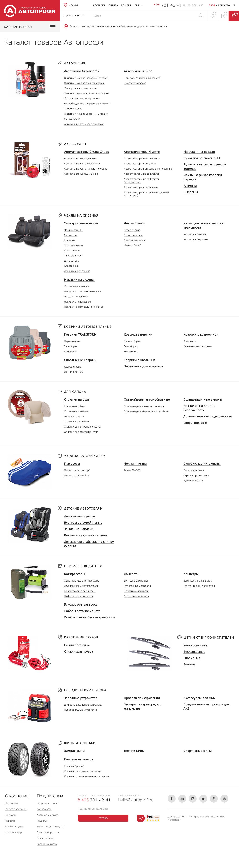ap_catalog