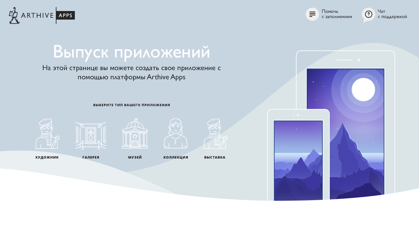 app_create_first_screen