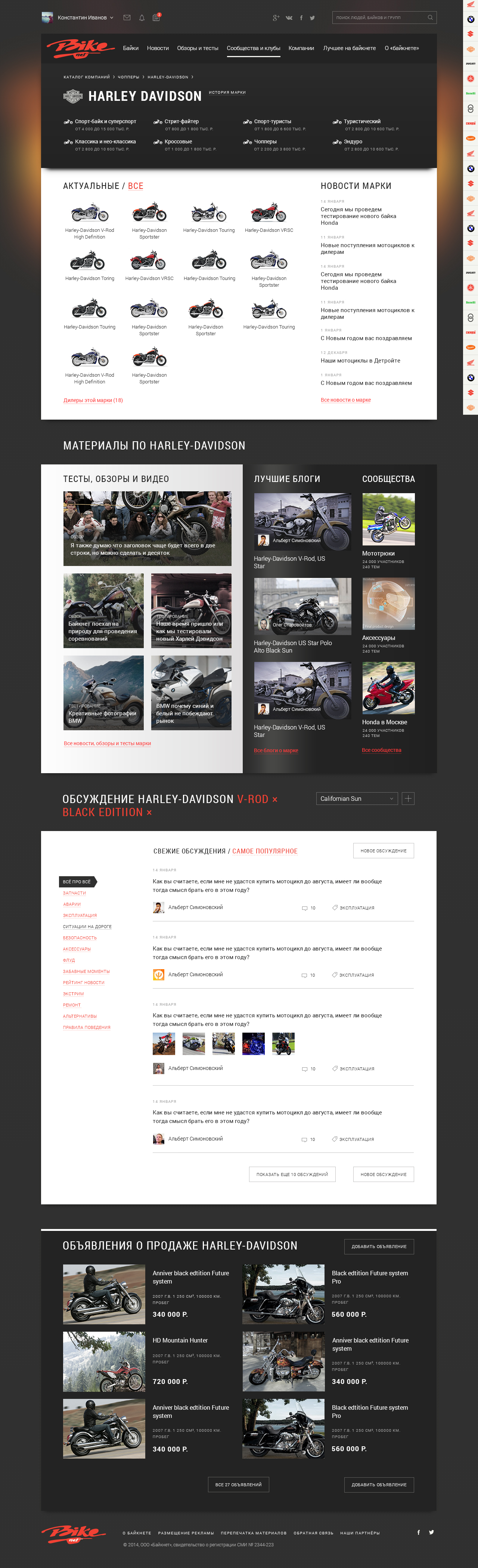 brand_page
