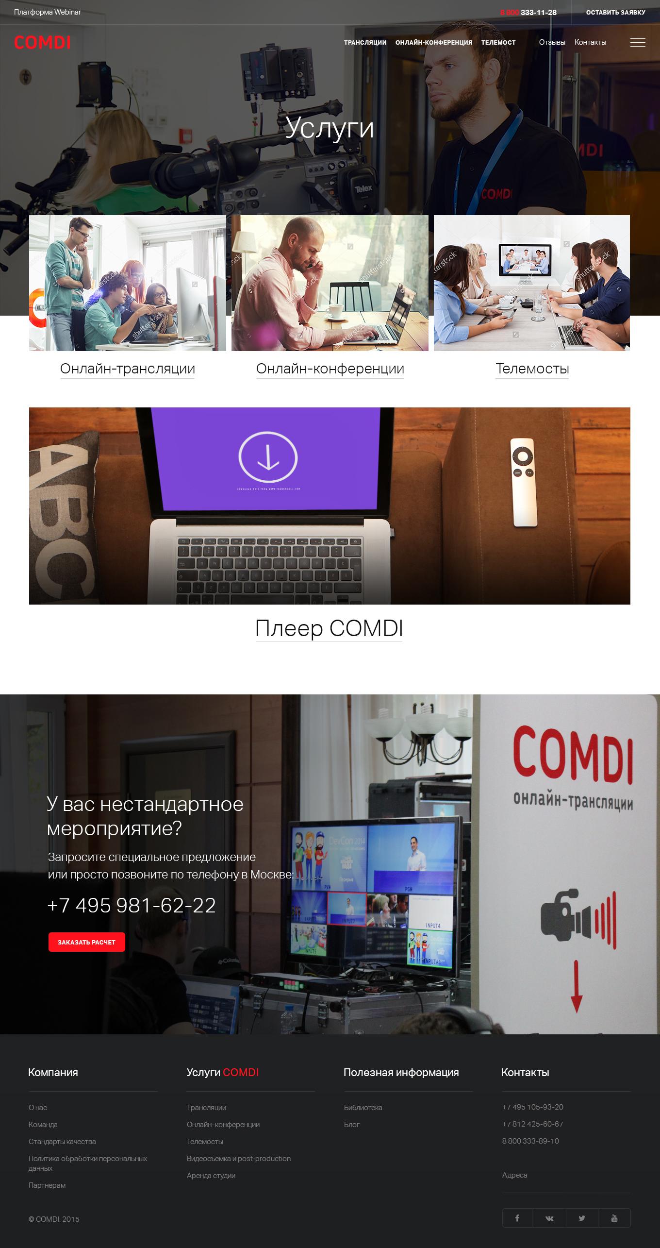 comdi_services