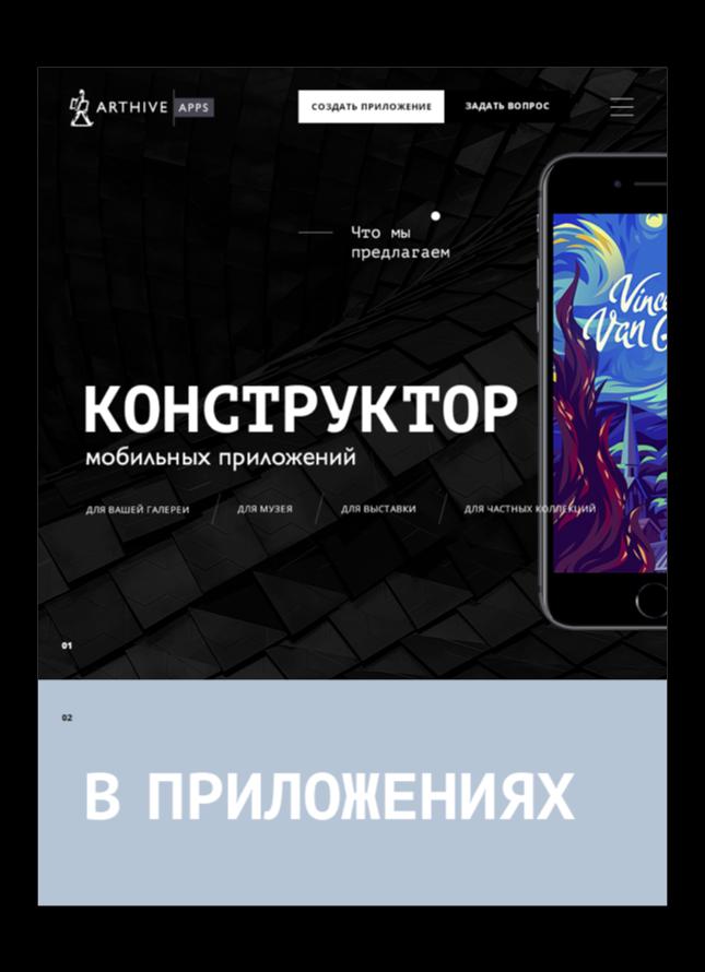iPad Copy