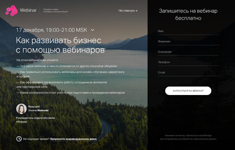 webinar_demo_webinar