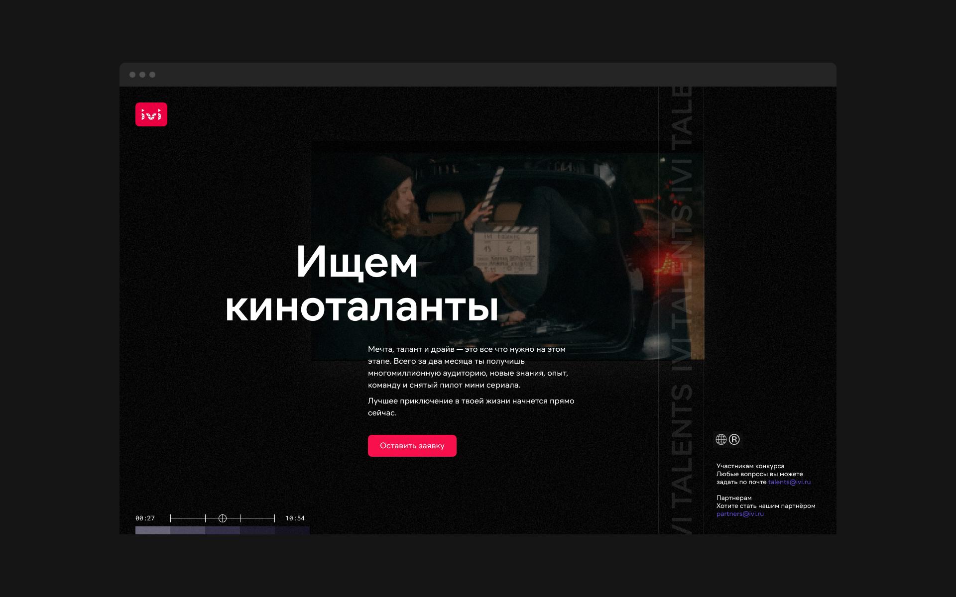 IviTalents-01
